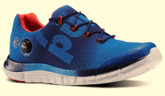 Reebok vylepšil botu, která se vám přizpůsobí